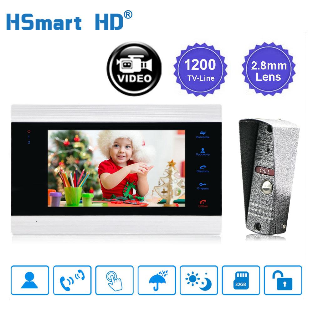 """Monitor LCD de 7 """"Video timbre 1200TVL IR Cámara IP65 al aire libre telefonillo con detección de movimiento de vídeo Sistema de portero automático de grabación apoyo PIR"""