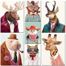 Skandynawskie zwierzęta kreskówkowe głowa jelenia kot żyrafa pies lis płótno malarstwo dom salon ściana obraz sztuki plakat Decorationn