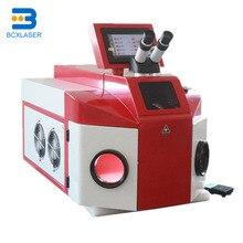 Machine à souder Laser 200W 300W avec interrupteur de commande au pied facile à utiliser