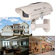 2300 солнечная мощность манекен декорации поддельные безопасности Моделирование камеры наблюдения мигание СИД