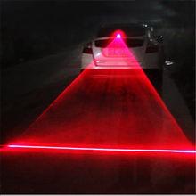Laser automobile moto Collision arrière   Accessoires de voiture, Laser automobile, moto Collision arrière, prévention Laser, avertissement arrière