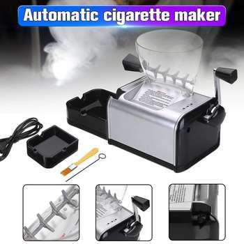Купить машинку для набивки сигарет на алиэкспресс где купить в санкт петербурге электронную сигарету