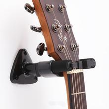 Muspor Guitar Wall Mount Stand Hook Fits Guitar Bass Accessories Electric Acoustic Guitar Mandolin Ukulele Wall Bracket Hook