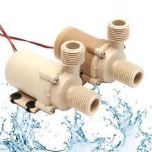 DC 12V/24V 5M  Solar Hot Water Brushless Motor Water Circulation Water Pump Food Grade