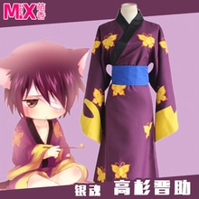 Disfraz de Cosplay de Gin Tama Shinsuke, Kimono Takasugi