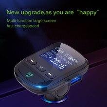 مشغل موسيقى Mp3 للسيارة مزود بخاصية البلوتوث 5.0 جهاز إرسال FM جهاز ضبط دوار للسيارة 12-24 فولت مع كشف الجهد الكهربائي وبث الملاحة