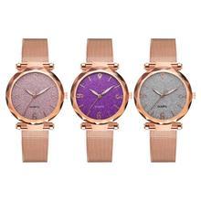 Hot Star Sky Dial Clock Women Elegant Watch Girls Shiny Mesh Strap Quartz Watches Ladies Luxury Quartz