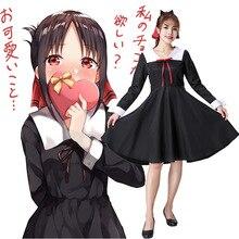 Kaguya-sama: Love Is War Shinomiya Kaguya Cosplay Costume Halloween Costume For Women Dress Carnival Party Suit