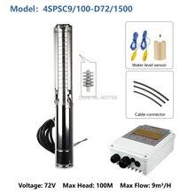 72 v máquina de bombeamento de água de poço profundo solar sistema de bomba de água de irrigação agrícola máquina 4SPSC9/100-D72/1500