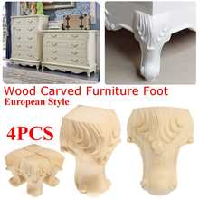 4 Uds estilo europeo madera tallada sólida pata de mueble patas TV gabinete sofá mesa de madera Feets pata de asiento tallado en madera