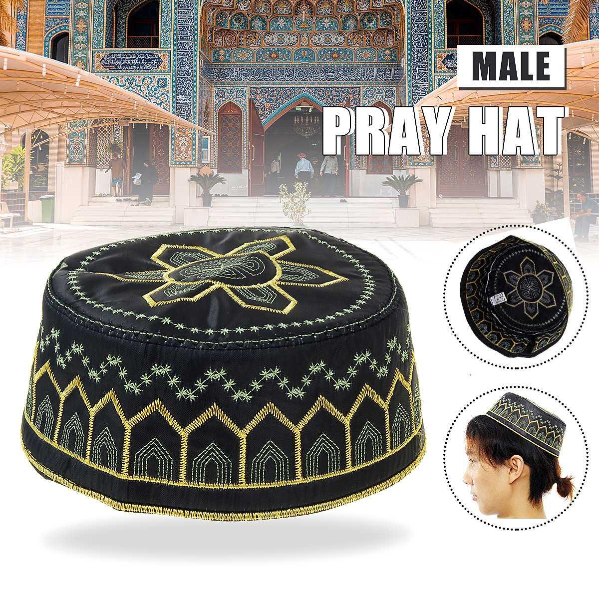 New Fashion Muslim Islamic Prayer Hat Hats Caps Indian Hat Topi Kufi Round Cap Eid Ramadan Pray For Men Muslim Dropshipping 2019
