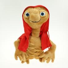22 cm Kawaii E.T jouets en peluche ET les jouets de poupée en peluche Extra-terrestre E.T doux avec des jouets pour enfants en tissu