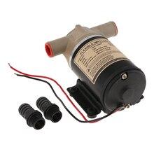 30L/Min 12V elektryczna pompa odśrodkowa do mycia powierzchni pompa chłodząca do silnika elastyczna pompa wodna z wirnikiem