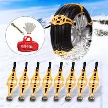 TPU chaînes de pneus universels de voiture   Équipement universel de voiture, chaîne antidérapante pour SUV sable de boue hors route, chaîne de pneus pour Automobile générale