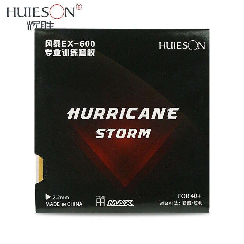 Резиновые прыщи для тренировок по настольному теннису Huieson 2 мм высокоскоростная