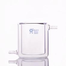 Double-deck beaker,Capacity 200ml,Double-layer cold trap,Photocatalytic reaction bottle
