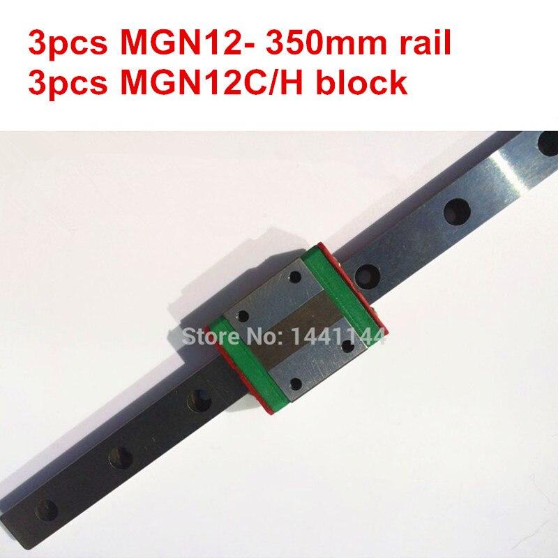 MGN12 Miniature linear rail: 3pcs MGN12-350mm + 3pcs MGN12C/MGN12H block for X Y Z axies 3d printer parts