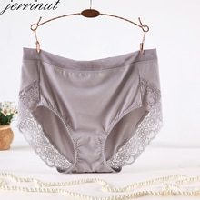 Jerrinut Seamless Panties For Women Underwear Lngeie Plus Size Brief 2XL 3XL 4XL Female Intimates Cotton High Waist Panty