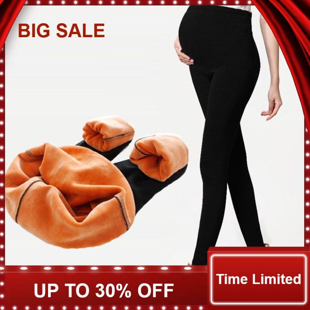 Леггинсы для беременных регулируемые эластичные женские зимние утепленные брюки для беременных
