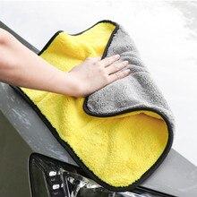 Car Wash Towel Microfiber for Chrysler 300c 300 sebring pt cruiser town country voyager 300m remote