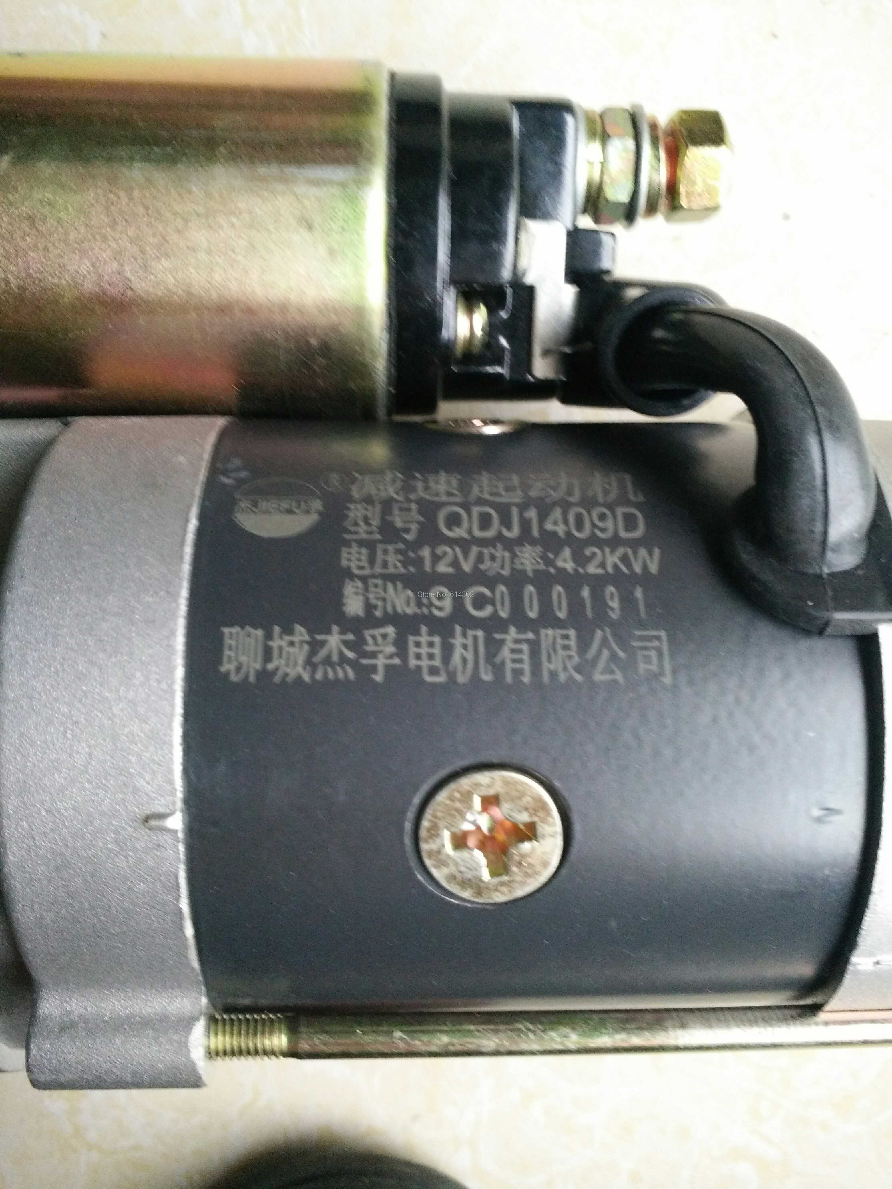QDJ1409D starter motor for weifang K/ZH4102D/ZD K/ZH4102P/ZP/C series diesel engine spare parts weifang diesel generator parts
