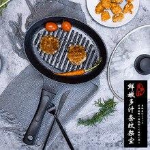 Plat de poisson rôti vague steak poêle antiadhésive fond plat pot ovale couvercle en verre cuisinière à gaz cuisinière à induction général