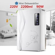 مصغرة جهاز لإزالة الرطوبة من الهواء للمنزل المحمولة 2200 ML امتصاص الترطيب مجفف هواء مع السيارات خارج ومؤشر LED جهاز لإزالة الرطوبة من الهواء