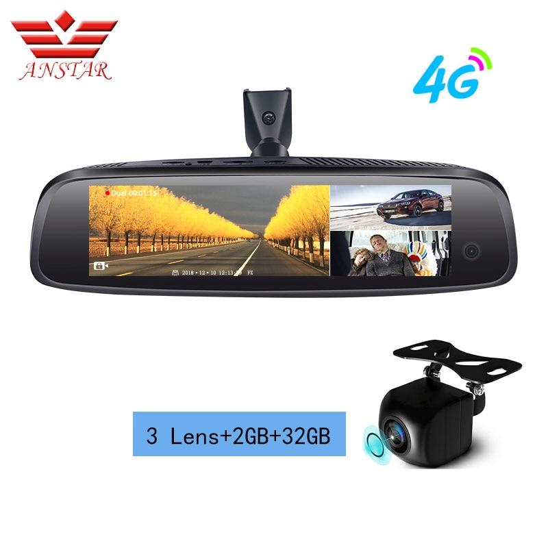 ANSTAR 2020 nuevo DVR para coche con 3 lentes, Android 4G 2GB + 32GB, espejo para coche DVR FHD 1080P ADAS, Monitor de aparcamiento GPS, Streaming, DVR para coche retrovisor