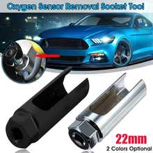 "22mm 3/8"" Drive Oxygen Sensor Lambda Removal Socket Tool with Hole Window Wire Black Silver"