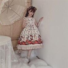 Citrouille lapin Jsk doux Lolita robe pour les femmes dessin animé japonais Kawaii filles Style victorien sans manches fronde Vestidos jupe