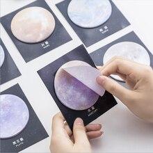 Милые Kawaii космическая бумага Липкие заметки планета блокнот для детей креативные Канцелярские Товары для офиса школы наклейки этикетки 2020 Новинка