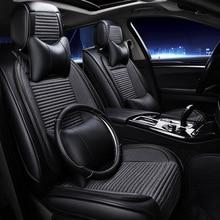 TO YOUR TASTE auto accessories car seat covers linen cushion for Foton Sauvana tunland GRATOUR ix7 ix5 im6 im8 GT trendy healthy