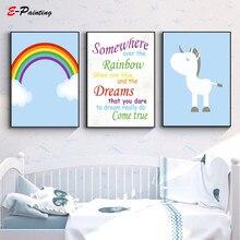 Художественная картина для маленьких девочек на холсте с радужным единорогом и где-то над цитатой радуги для декора детской спальни