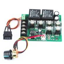 Ayhf-pwm régulateur de vitesse pwm régulateur électronique 40A DC 10V-50V 12V / 24V / 36V / 48V contrôleur de moteur cc brossé Maximum Pow