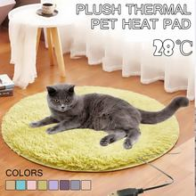 Tapis chauffant pour lit animaux 40 cm, tapis chauffant pour lit, coussin chauffant bon chat, corps du lit, tapis dhiver plus chaud pour animaux, couverture électrique en peluche, siège chauffé