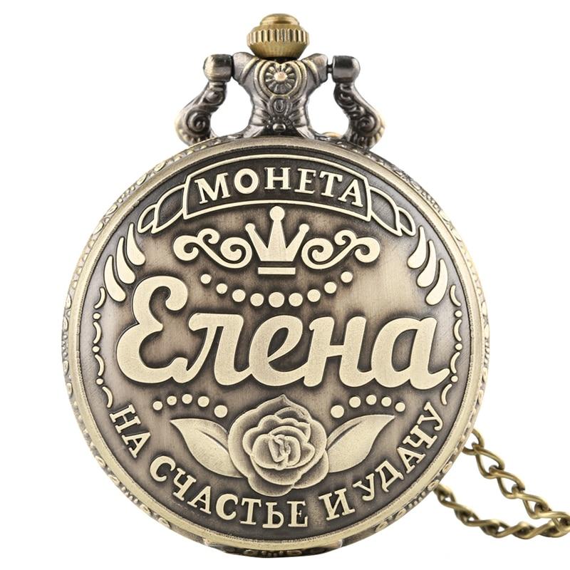 Retro Russische Elena Münzen Rubel Replik Quarz Taschenuhr Kette Bronze Anhänger Kunst Sammlerstücke Souvenir Geschenk für Männer Frauen