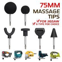 1X/6X/8X pinces de Massage Relaxation musculaire accessoires embout de Massage & adaptateur de mors têtes prolongées pour scie sauteuse/Worx/Ryobi