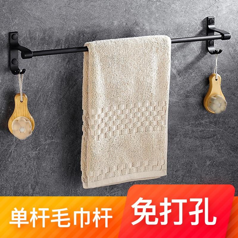 Hardware de accesorio de baño housaid, toallero individual negro europeo, toallero, Barra de ducha, espacio, toallero de aluminio, barra de riel