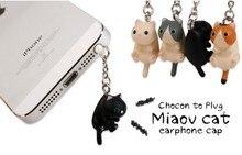 Kpop kawaii originele kwaliteit Chis cat Anti dust plug voor mobiele telefoon ks leuke anime jack oor oortelefoon cap