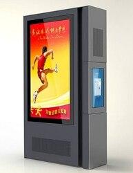 LG 55 65 polegada lcd exibição de publicidade ao ar livre hd Dupla Tela do painel de lcd Jogadores de publicidade digital signage quiosque