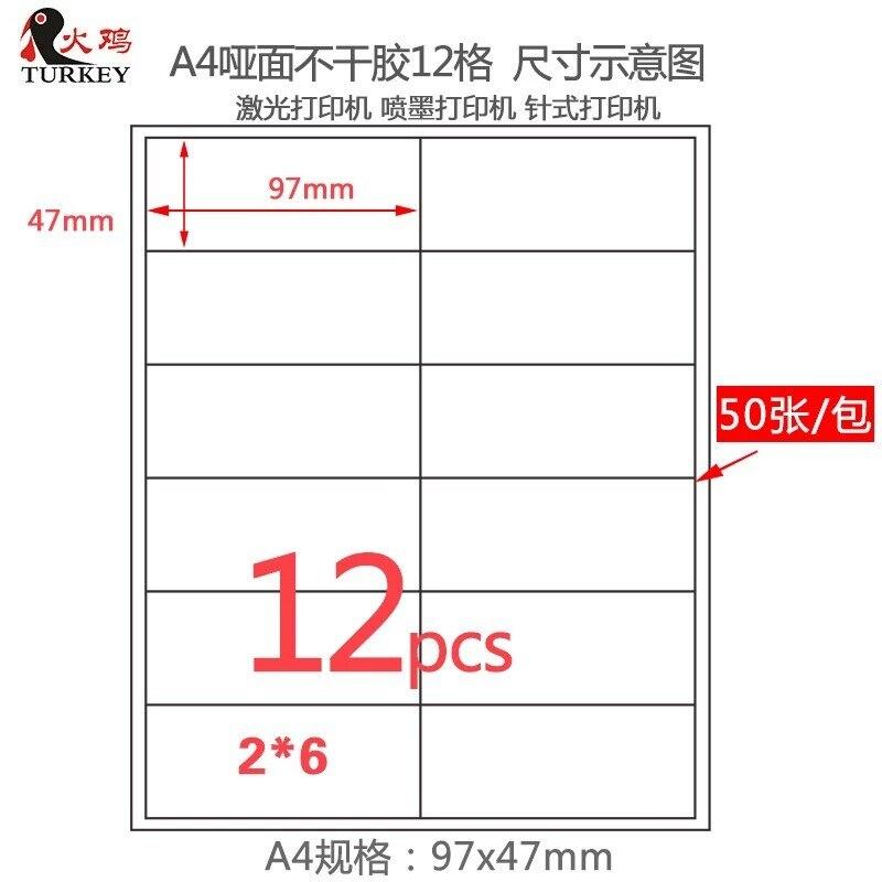 GL-11 50 sheets 600 labels 12-up white print Sticker 12pcs/A4 size Sticker Self Adhesive Label for laser/inkjet printer 97x47mm