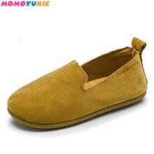 Kids Shoes Leather Fur Shoes For Girls 4 Colors Large Size 2019 New Fashion Children Peas Shoes Casu