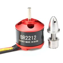 Racerstar BR2212 2450KV 2-3S RC 모델 용 브러시리스 모터