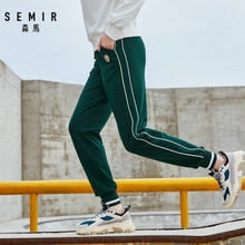 SEMIR Casual trousers women 2019 autumn new school uniform pants loose Korean ulzzang contrast color cotton sports pants woman