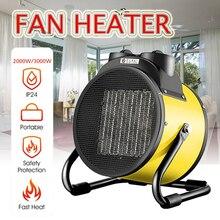 2000W/3000W 휴대용 세라믹 공간 전기 히터 높은 전력 공기 히터 세라믹 팬 따뜻하게 산업 가정용 욕실