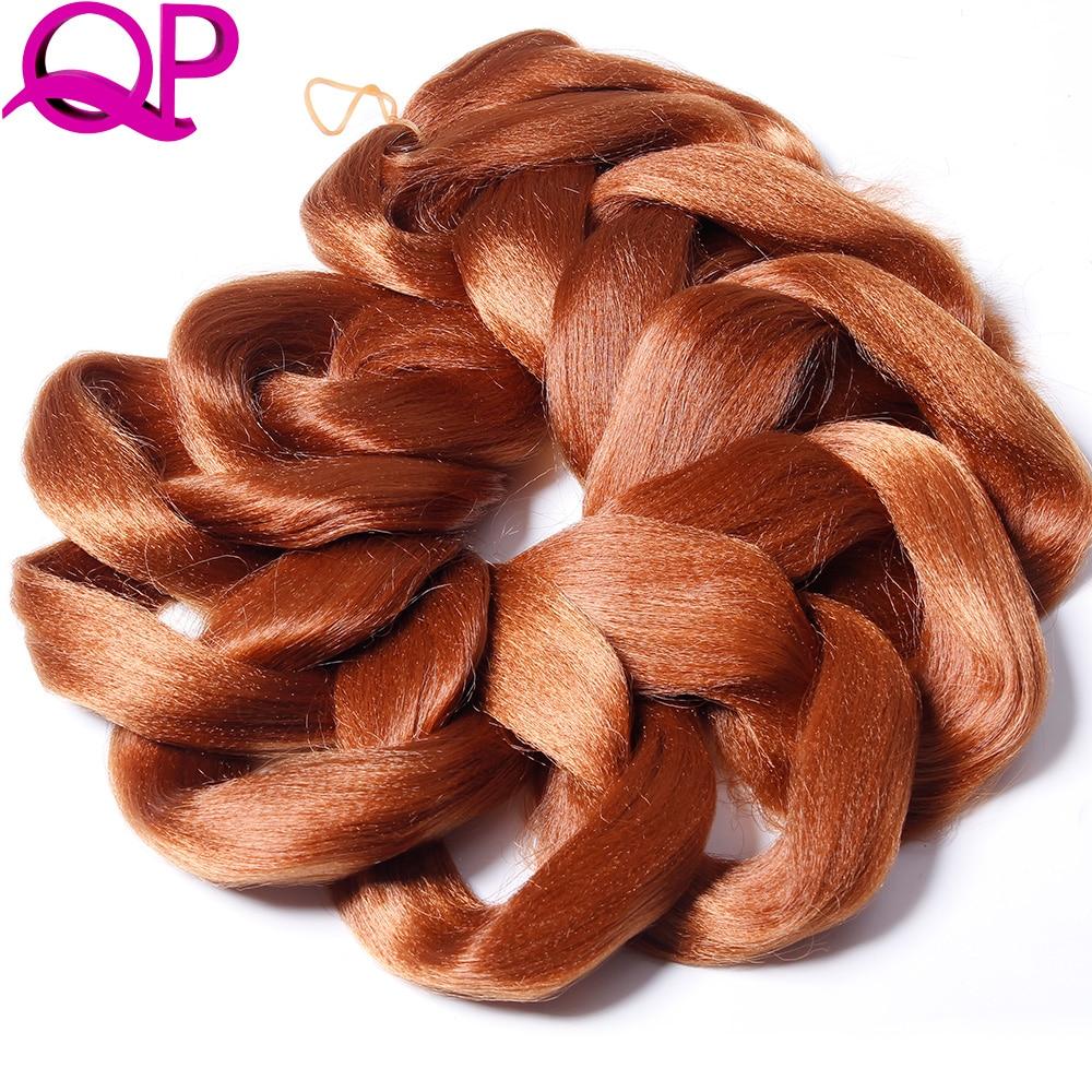 Qp волос плетение волос оптом 82 дюйма 165 г большие синтетические косы волосы для наращивания волос 1 шт./лот