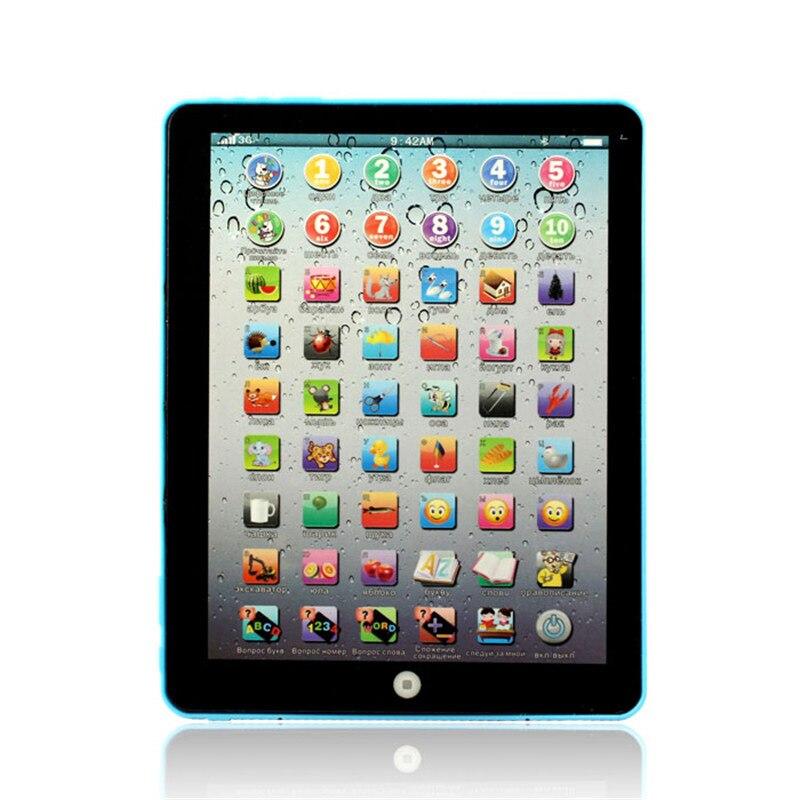 1 unidad de máquina rusa de aprendizaje por ordenador Tablet juguete para regalo para niños Levert Dropship juguetes educativos para bebés A8061