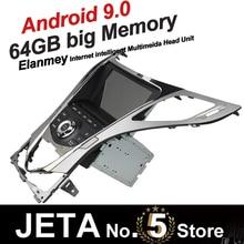 현대 AZERA Grandeur HG I55 2011 12 자동차 라디오 음악 플레이어 테이프 레코더 안드로이드 9.0 64GB 대용량 메모리 DSP 이퀄라이저