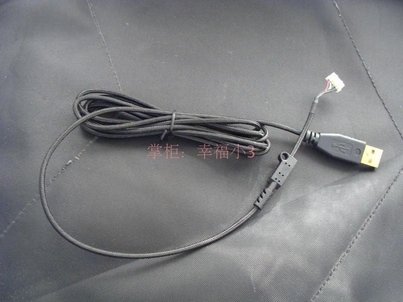 Neue Ankunft kunden maus linie Maus kabel für Razer Taipan + 1 set mouseskate als geschenk