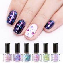 BORN PRETTY 6ml esmalte de uñas Opal Star lentejuelas coloridas arte láser en uñas barniz para manicura DIY